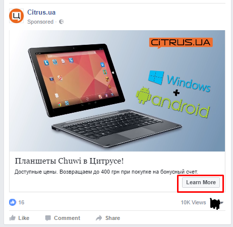 Facebook Links Ads